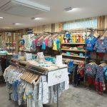 frugi shop